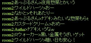 2012y10m02d_211140536.jpg