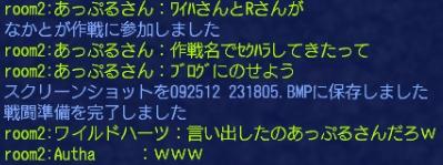 2012y10m02d_211325420.jpg