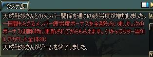 hiroudo.png