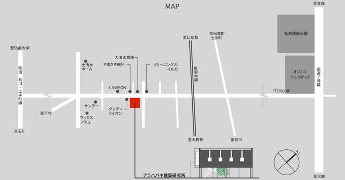 事務所案内図2012