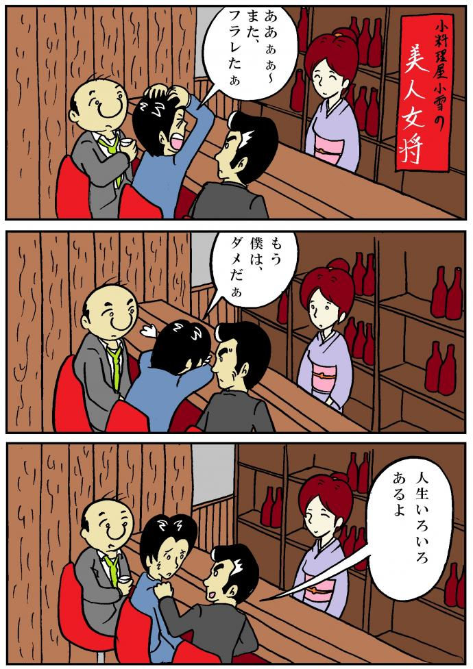 116w_01_con.jpg