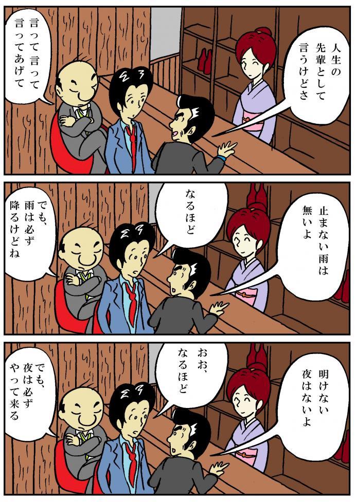 116w_02_con.jpg