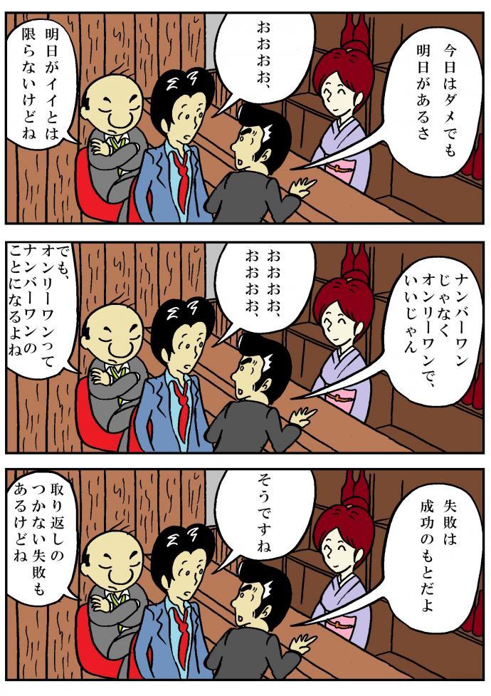 116w_03_con.jpg