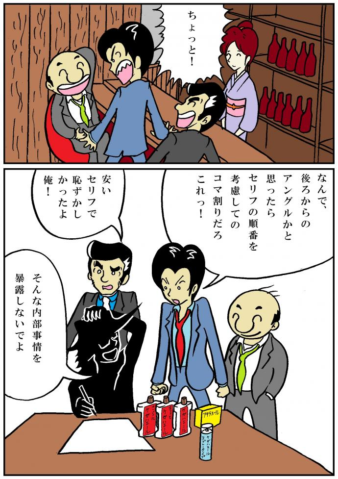 116w_04_con.jpg