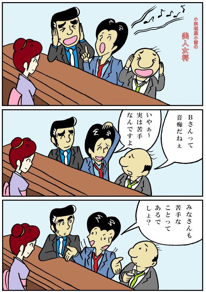123_01_con.jpg