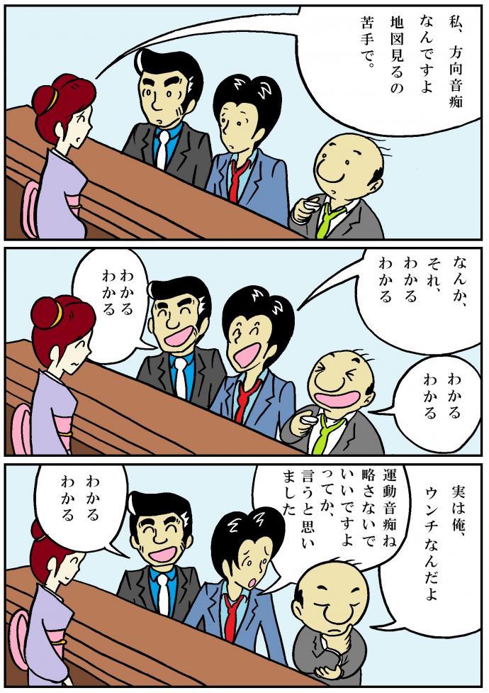 123_02_con.jpg