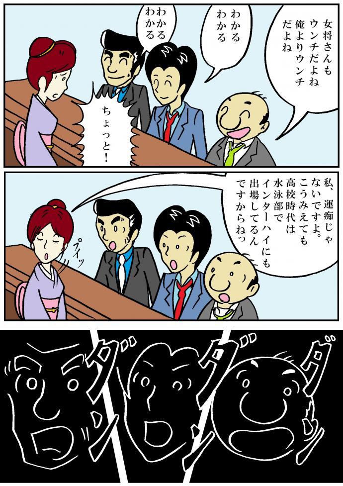 123_03_con.jpg
