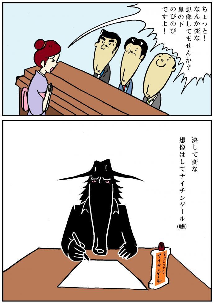 123_05_con.jpg