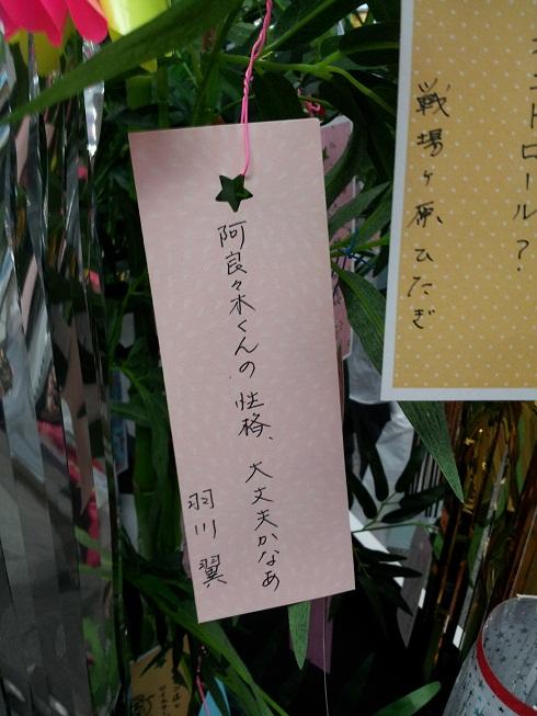 20120707_125718.jpg