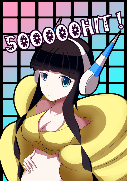 500000HIT