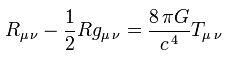 Einstein方程式