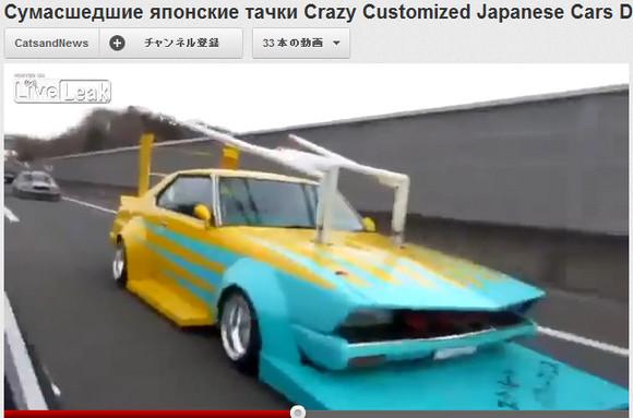 crazy-customized-japanese-cars-dragon-ball.jpg