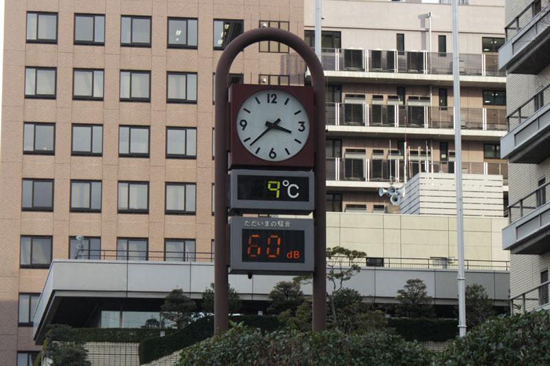 130106 15:38 市役所前気温9度