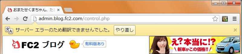 サーバーエラーのため翻訳できませんでした。