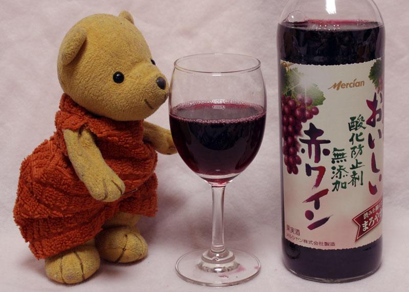 8707_メルシャン おいしい酸化防止剤無添加赤ワイン と