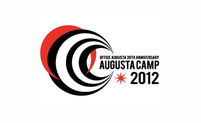 augustacamp01.jpg