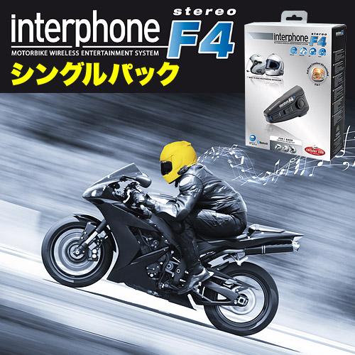 interphone_f4pljp_01.jpg
