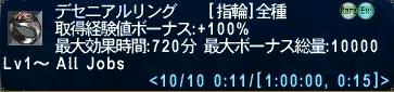 14207.jpg