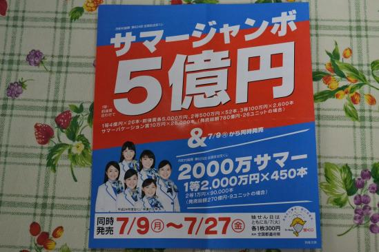DSC_0754_20120627192211.jpg