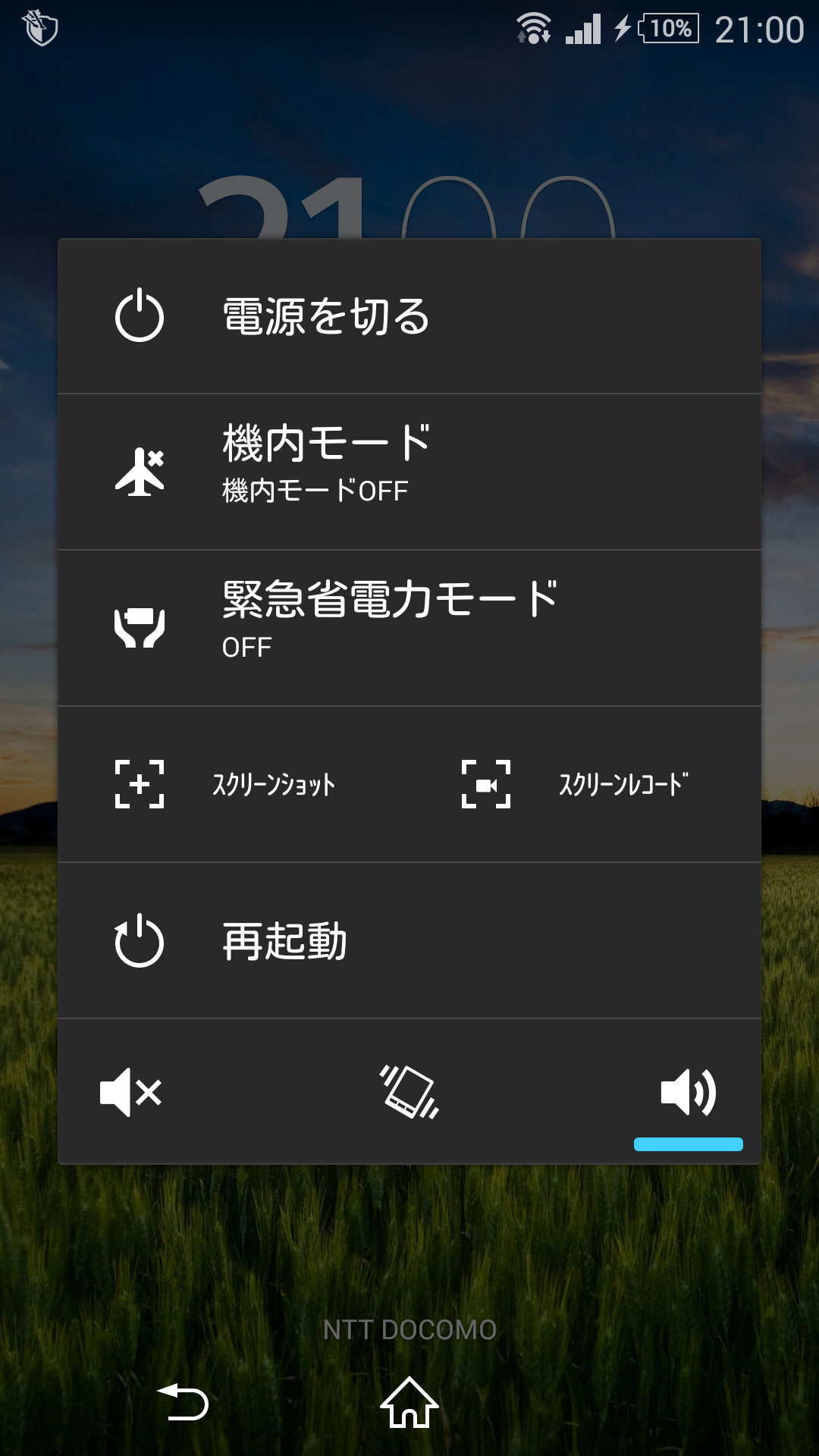 Screenshot_2014-12-21-21-00-12.png