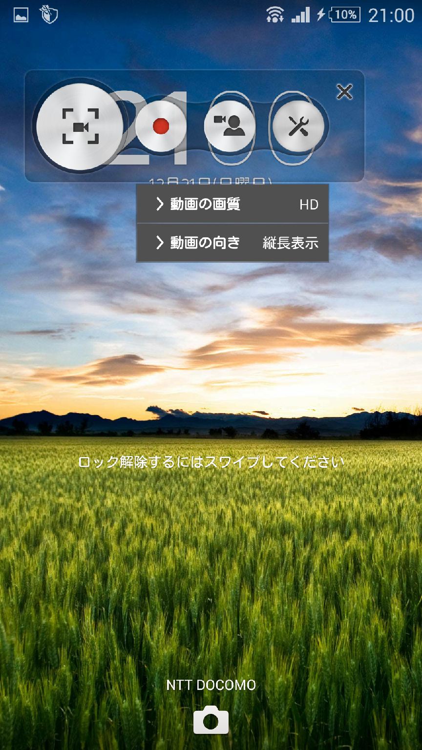Screenshot_2014-12-21-21-00-44.png