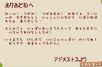 adme-letter2.png