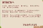 arca-letter2.png