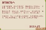 karist-letter2.png
