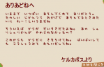 kerca-letter2.png