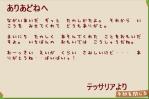 tessa-letter2.png