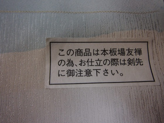 560ssP5300608.jpg