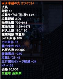 120530d.png