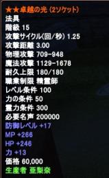 120625d.png