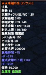 120625e.png
