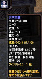 121016g.png