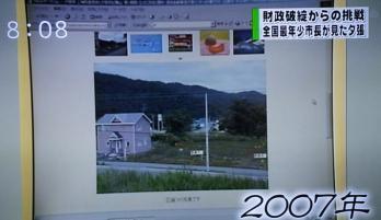 Baidu IME_2013-2-7_12-42-30