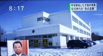Baidu IME_2013-2-7_12-43-13