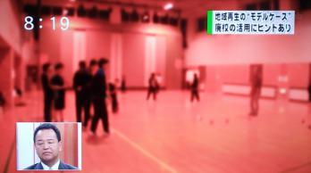 Baidu IME_2013-2-7_12-44-13