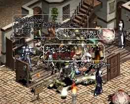 white-breath_jugem_jp.jpg