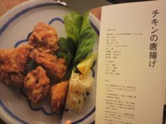 karaage_mihon.jpg