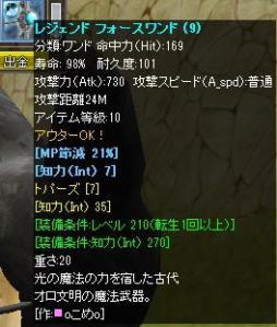 screen237.jpg