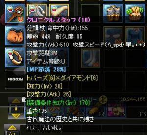screen238.jpg