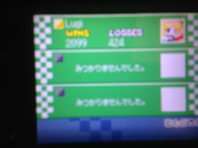 new_IMG_0384.jpg