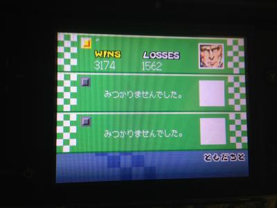 new_IMG_0386.jpg