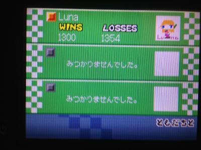 new_IMG_0389.jpg