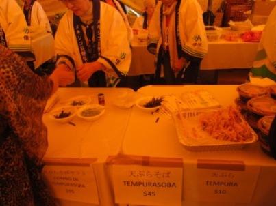 日本会館での天ぷらそば