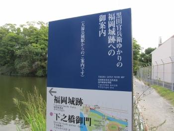 福岡城案内板