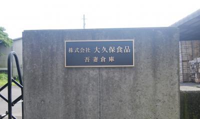20120719.jpg