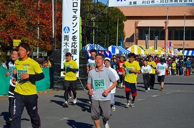 川口市民マラソン 063