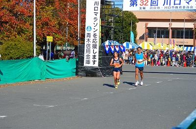 川口市民マラソン 071